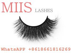 ODM eyelash extension