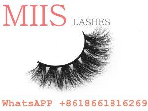 real mink false eyelashes