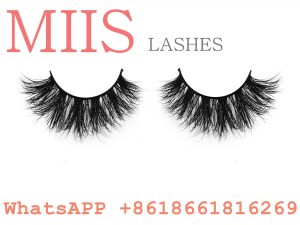own brand makeup eyelash